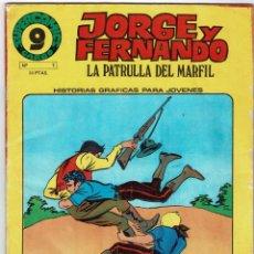 Cómics: JORGE Y FERNANDO. LA PATRULLA DEL MARFIL NO. 7. Lote 222409421
