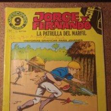 Cómics: COMIC DE GORGE FERNANDO EN LA PATRULLA DEL MARFIL DEL AÑO 1973 Nº 4. Lote 222988211