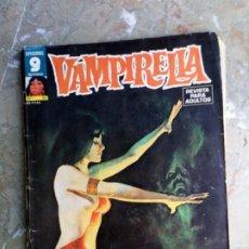 Cómics: VAMPIRELLA Nº 30 GARBO. Lote 224642313