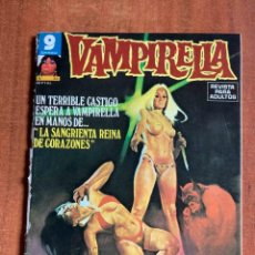 Cómics: CÓMIC VAMPIRELLA Nº33 GARBO. Lote 228841805