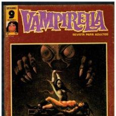Cómics: VAMPIRELLA Nº 32. - GARBO 1973. BUENO.. Lote 236214005