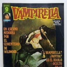 Comics : COMIC VAMPIRELLA Nº 34 - REVISTA PARA ADULTOS - GARBO EDITORIAL - 1974/78 - TERROR. Lote 237739010