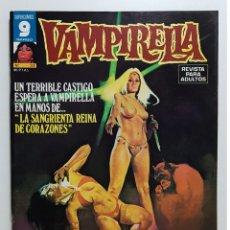 Comics: COMIC VAMPIRELLA Nº 33 - REVISTA PARA ADULTOS - GARBO EDITORIAL - 1974/78 - TERROR. Lote 237739610