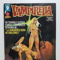 Comics : COMIC VAMPIRELLA Nº 33 - REVISTA PARA ADULTOS - GARBO EDITORIAL - 1974/78 - TERROR. Lote 237739895