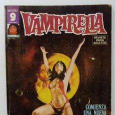 Comics: COMIC VAMPIRELLA Nº 29 - REVISTA PARA ADULTOS - GARBO EDITORIAL - 1974/78 - TERROR. Lote 237742030