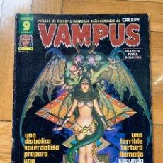 Cómics: VAMPUS Nº 71 - CONTIENE POSTER AURALEÓN - D2. Lote 238534935
