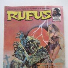 Fumetti: RUFUS 18 FERNANDEZ, VICENTE ALCAZAR, DUBE MAROTO MOENCH GARBO ARX55. Lote 238644295