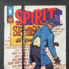 Cómics: SPIRIT - Nº 23 - SUPERCOMICS GARBO - GARBO EDITORIAL - 1977 - ¡MUY BUEN ESTADO!. Lote 241928840