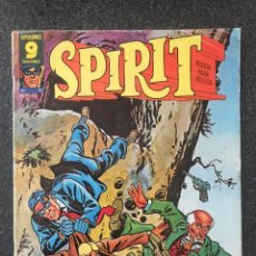 Cómics: SPIRIT - Nº 27 - SUPERCOMICS GARBO - GARBO EDITORIAL - 1977 - ¡BUEN ESTADO!. Lote 241931650