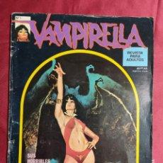 Cómics: VAMPIRELLA. Nº 1. EDITORIAL GARBO. 1974. 1ª EDICIÓN. Lote 244129745