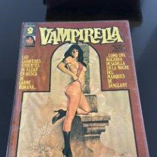 Cómics: VAMPIRELLA - 10 NÚMEROS. Lote 244186405