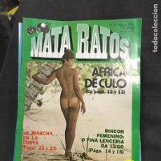 Cómics: MATARATOS 18 NÚMEROS DIFERENTES. Lote 244416640