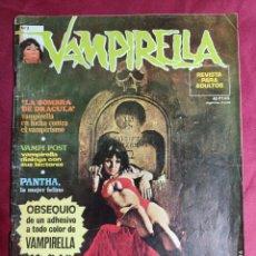 Cómics: VAMPIRELLA. Nº 3. EDITORIAL GARBO. 1973. 1ª EDICIÓN. Lote 244430815