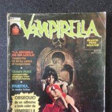 Cómics: VAMPIRELLA Nº 3 - LA SOMBRA DE DRÁCULA - GARBO EDITORIAL - 1975. Lote 244552645