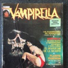 Cómics: VAMPIRELLA Nº 4 - EL DESPERTAR DE LA MUERTE - GARBO EDITORIAL - 1975 - ¡BUEN ESTADO!. Lote 244553625