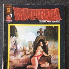 Cómics: VAMPIRELLA Nº 7 - GARBO EDITORIAL - 1975 - ¡BUEN ESTADO!. Lote 244570425