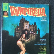 Cómics: VAMPIRELLA Nº 11 - GARBO EDITORIAL - 1975 - ¡BUEN ESTADO!. Lote 244673930