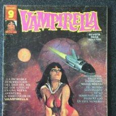 Cómics: VAMPIRELLA Nº 14 - GARBO EDITORIAL - 1976 - ¡BUEN ESTADO!. Lote 244675840