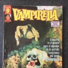 Cómics: VAMPIRELLA Nº 15 - GARBO EDITORIAL - 1976 - ¡BUEN ESTADO!. Lote 244676290