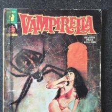 Cómics: VAMPIRELLA Nº 17 - GARBO EDITORIAL - 1976. Lote 244677135