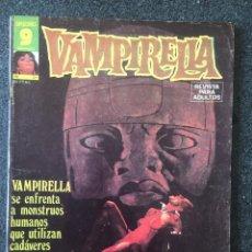 Cómics: VAMPIRELLA Nº 21 - GARBO EDITORIAL - 1976 - ¡BUEN ESTADO!. Lote 244685080
