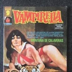 Cómics: VAMPIRELLA Nº 23 - MONTAÑA DE CALAVERAS - GARBO EDITORIAL - 1976 - ¡MUY BUEN ESTADO!. Lote 244686445