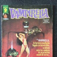 Cómics: VAMPIRELLA Nº 25 - GARBO EDITORIAL - 1976 - ¡BUEN ESTADO!. Lote 244687015