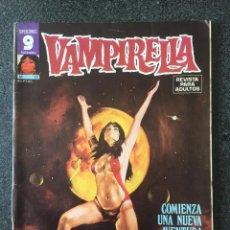 Cómics: VAMPIRELLA Nº 29 - GARBO EDITORIAL - 1977 - ¡BUEN ESTADO!. Lote 244689255