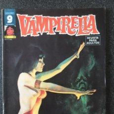 Cómics: VAMPIRELLA Nº 30 - GARBO EDITORIAL - 1977 - ¡MUY BUEN ESTADO!. Lote 244689635
