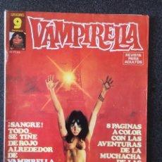 Cómics: VAMPIRELLA Nº 31 - GARBO EDITORIAL - 1977 - ¡BUEN ESTADO!. Lote 244689945