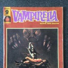Cómics: VAMPIRELLA Nº 32 - GARBO EDITORIAL - 1977 - ¡BUEN ESTADO!. Lote 244690165