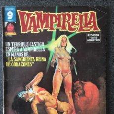 Cómics: VAMPIRELLA Nº 33 - GARBO EDITORIAL - 1977 - ¡BUEN ESTADO!. Lote 244690375