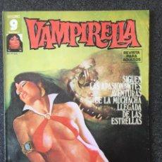 Cómics: VAMPIRELLA Nº 36 - GARBO EDITORIAL - 1977 - ¡MUY BUEN ESTADO!. Lote 244690965