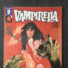 Cómics: VAMPIRELLA Nº 37 - GARBO EDITORIAL - 1978 - ¡BUEN ESTADO!. Lote 244691150