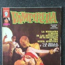 Cómics: VAMPIRELLA Nº 38 Y ÚLTIMO - GARBO EDITORIAL - 1978 - ¡BUEN ESTADO!. Lote 244691455