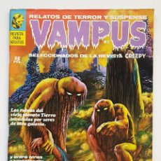 Fumetti: VAMPUS Nº 2 - RELATOS GRAFICOS DE TERROR Y SUSPENSE - GARBO 1971 MUY BUEN ESTADO. Lote 252165260