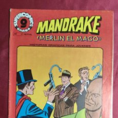 Cómics: MANDRAKE. MERLIN EL MAGO. Nº 2. SUPERCOMICS GARBO. Lote 253583135