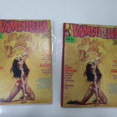 Cómics: TOMOS VAPIRELLA GARBO. Lote 253636615