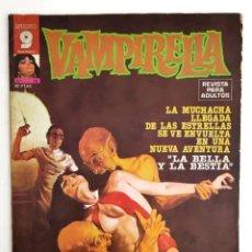 Cómics: COMIC VAMPIRELLA Nº 38 EDITORIAL GARBO - RELATOS GRAFICOS DE TERROR - COMIC PARA ADULTOS - 1978. Lote 261233855