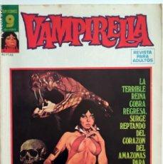 Cómics: COMIC VAMPIRELLA Nº 18 - REVISTA PARA ADULTOS - GARBO EDITORIAL - 1974/78 - TERROR. Lote 261618125