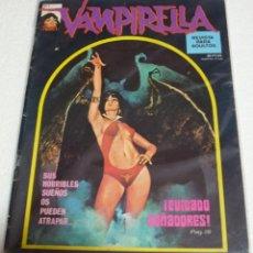Cómics: VAMPIRELLA Nº 1 GARBO-MUY BUEN ESTADO-IMPORTANTE LEER DESCRIPCIÓN Y ENVIOS. Lote 262560545