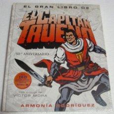 Cómics: CAPITAN TRUENO EL GRAN LIBRO 50 ANIV.CON EL CD-PRECINTO DE ORIGEN SIN USO IMPORTANTE LEE DESCRIPCIÓN. Lote 262561920
