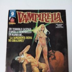 Comics : COMIC VAMPIRELLA Nº 33 LA SANGRIENTA REINA DE CORAZONES. Lote 266335498