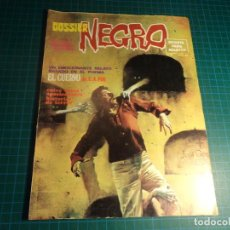 Cómics: DOSSIER NEGRO. Nº 82. IBERO MUNDIAL.. Lote 267473919