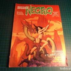 Cómics: DOSSIER NEGRO. Nº 77. IBERO MUNDIAL.. Lote 267474149