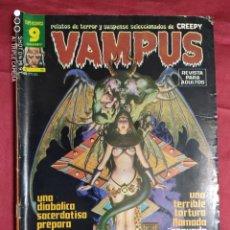 Fumetti: VAMPUS. Nº 71. GARBO EDITORIAL. CONTIENE EL POSTER. Lote 271970153