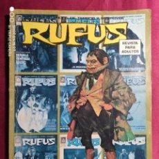 Comics: RUFUS EXTRA PRIMAVERA 74. RELATOS DE TERROR Y SUSPENSE. GARBO EDITORIAL.. Lote 272010118