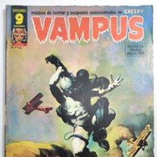 Fumetti: VAMPUS Nº 61 - RELATOS GRAFICOS DE TERROR Y SUSPENSE - GARBO 1976 - IBEROMUNDIAL. Lote 240065260
