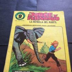 Cómics: COMIC JORGE Y FERNANDO- Nº 19 - EL DE LAS FOTOS VER TODOS MIS COMICS Y TEBEOS. Lote 288035008