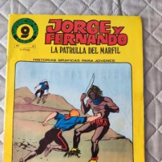 Cómics: JORGE Y FERNANDO Nº 16 SUPERCOMICS GARBO. Lote 293439668
